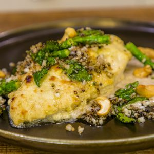 Tellicherry Chicken Korma