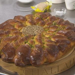 TEAR AND SHARE PESTO SUNFLOWER CHALLAH BREAD